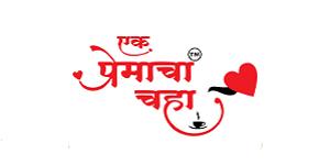 Ek Premacha Chaha Franchise Logo
